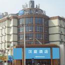 漢庭酒店(淮安金鷹廣場店)