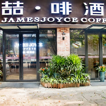 James Joyce Coffetel (Guangzhou International Convention and Exhibition Center)