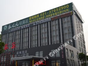 麗楓酒店(上海虹橋國家會展中心店)