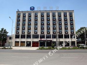 漢庭酒店(長葛鐘繇大道店)