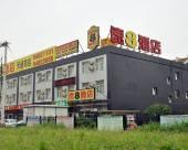 速8(北京天通苑店)