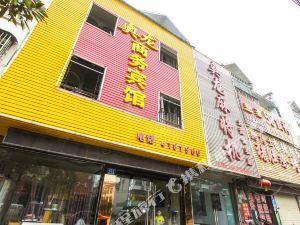 安慶市奧龍商務賓館