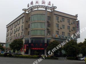 韶山鳳儀大酒店