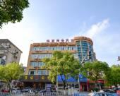 台州銘家商務賓館
