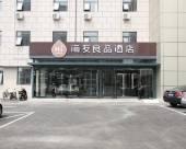 海友良品酒店(天津科技廣場店)