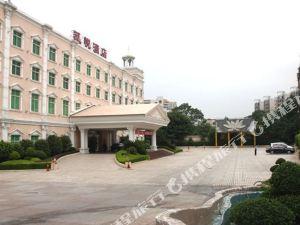 韶關凱悅酒店