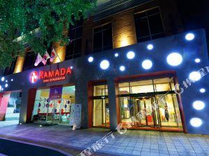 首爾東大門華美達酒店(Ramada Dongdaemun Seoul)
