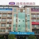 漢庭酒店(余姚譚家嶺東路店)