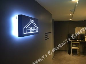 明洞韋斯廷精品酒店(Vestin Boutique Myeongdong)