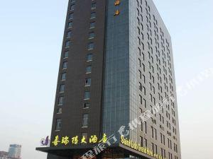 武漢喜瑞得大酒店