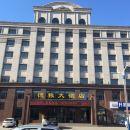 海倫德糧大酒店