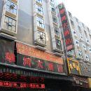 新化華鴻大酒店