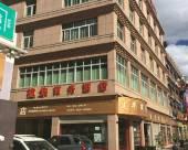 稻城建華商務賓館