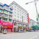 夾江華瓷天街家園酒店