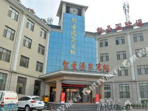 沂南智聖湯泉旅游度假村3號樓