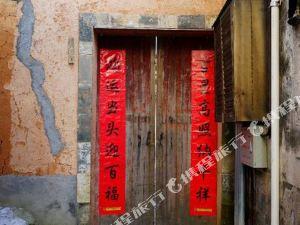 黃山宏村張公館
