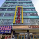 湟中林香商務賓館