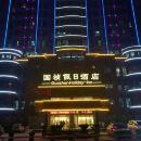 阜陽國禎假日酒店