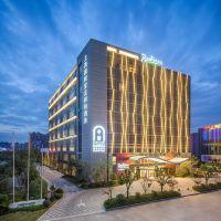 上海國展寶龍麗筠酒店酒店預訂