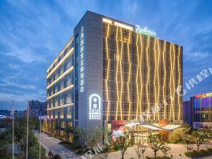 上海國展寶龍麗筠酒店
