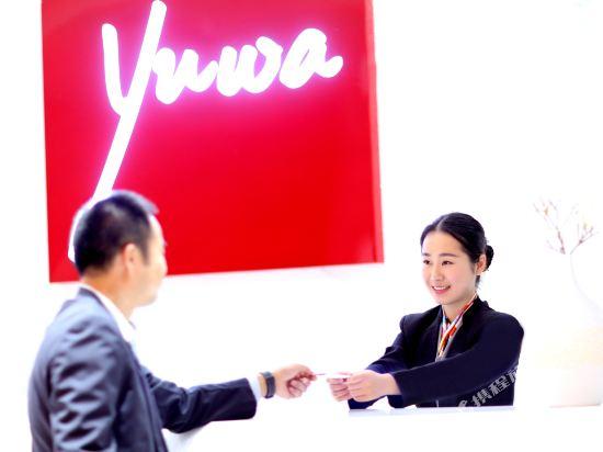 佛山友和酒店式服務公寓(Yuwa Residences & Hotel)公共區域
