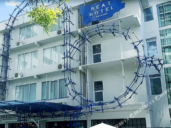 曼谷節奏公寓式酒店
