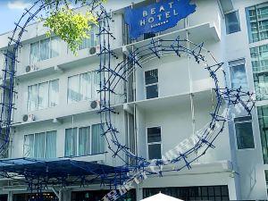 曼谷節奏公寓式酒店(Beat Hotel Bangkok)