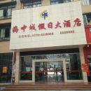 防城港海中城假日大酒店