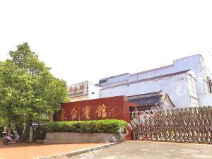 東台磊達賓館