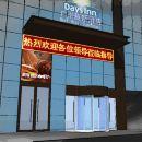戴斯酒店(廣州南站長隆店)