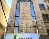 J汽車旅館