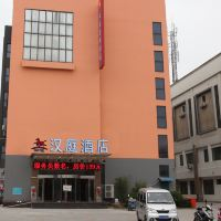 漢庭酒店(溧陽汽車總站店)酒店預訂