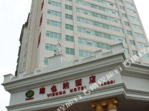 維也納酒店(佛山禪城祖廟店)