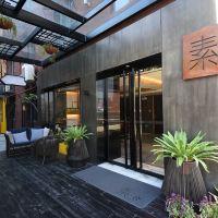 廣州素舍酒店酒店預訂