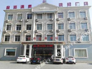 西安金池溫泉酒店