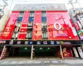 釜山O2汽車旅館