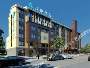 漢庭酒店(鳳陽店)