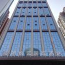 靈寶明悅宮國際酒店