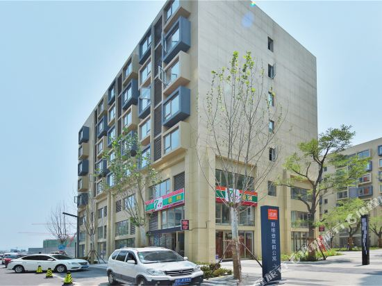 Sweetome Vacation Rentals (Chengyang Airport)