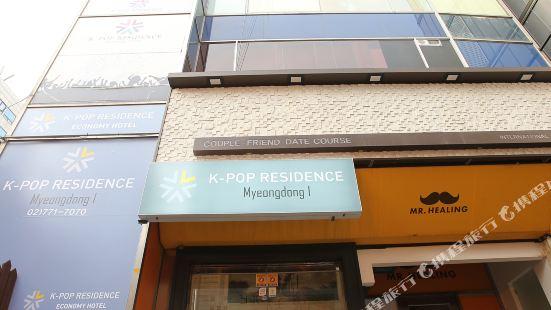 K-Pop Residence Myeongdong I Seoul