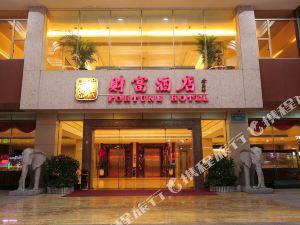 深圳財富酒店