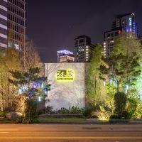台中沐蘭精品旅館酒店預訂