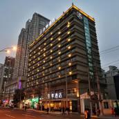 全季酒店(上海徐家彙肇嘉浜路店)