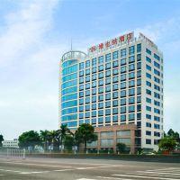維也納酒店(東莞萬江路店)(原萬江鴻宇酒店)酒店預訂