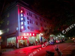 墨江太陽賓館