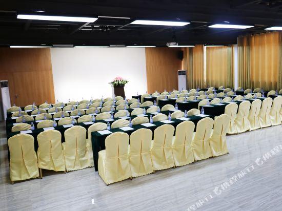 壹航酒店(深圳機場店)(Flight-One Hotel (Shenzhen Airport))會議室