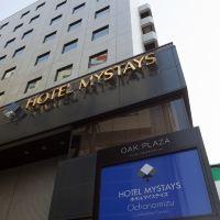 MYSTAYS 御茶之水 (會議中心)酒店酒店預訂