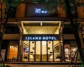 平潭海島酒店