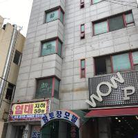 釜山黃土莊旅館酒店預訂