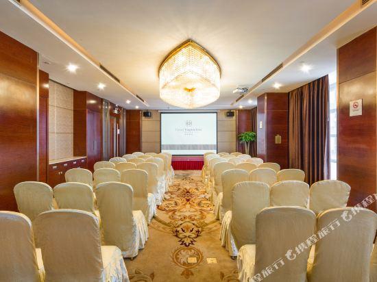 深圳百合酒店(Century Kingdom Hotel)會議室